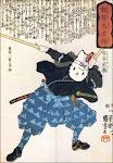 Musashi Kitty