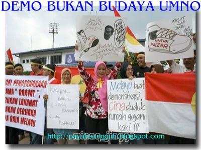 http://3.bp.blogspot.com/_6d7Ig9gJXgs/Sod1iSgUCqI/AAAAAAAAAgs/Eo_dewXFBHU/s400/umno+tak+suka+demo14.JPG