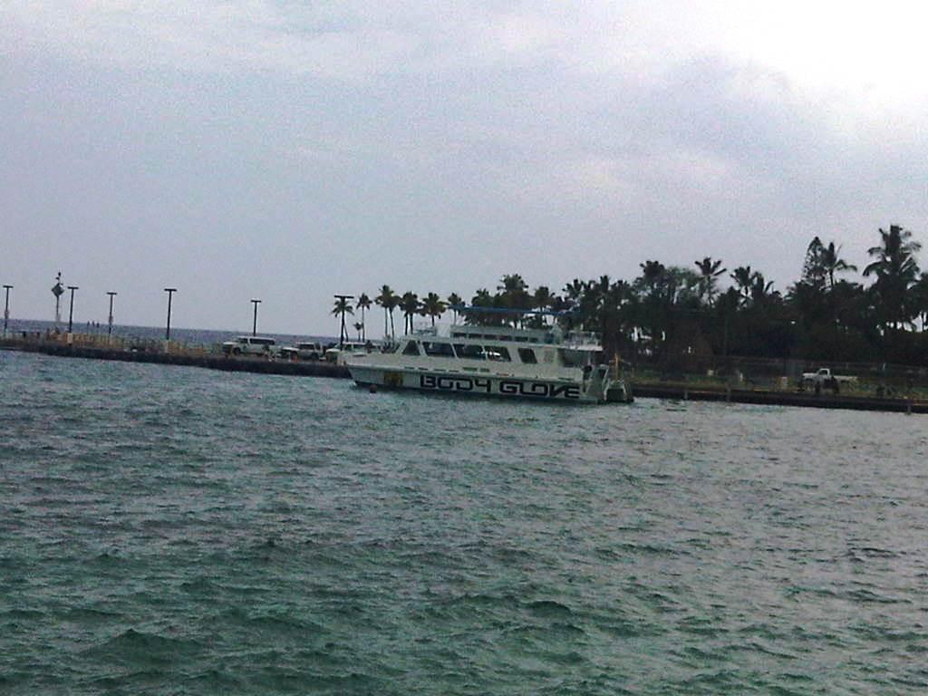 Coconuts Beach Bar And Grill Ocean City Md Videa
