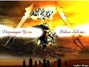 Pendekar Islam