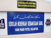 PANORAMA SMK KAMIL