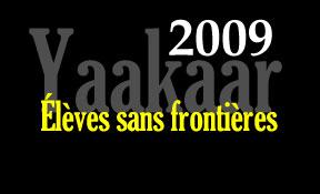 Yaakaar 2009...Mimi's Journey