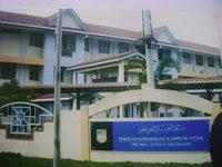 Sekolah Kebangsaan Kampung Nyior