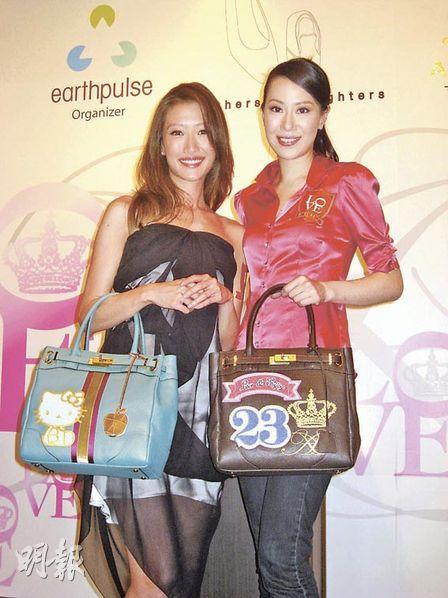 Jennifer Tse, Cissy Wang (Donnie's wife) (Sina)