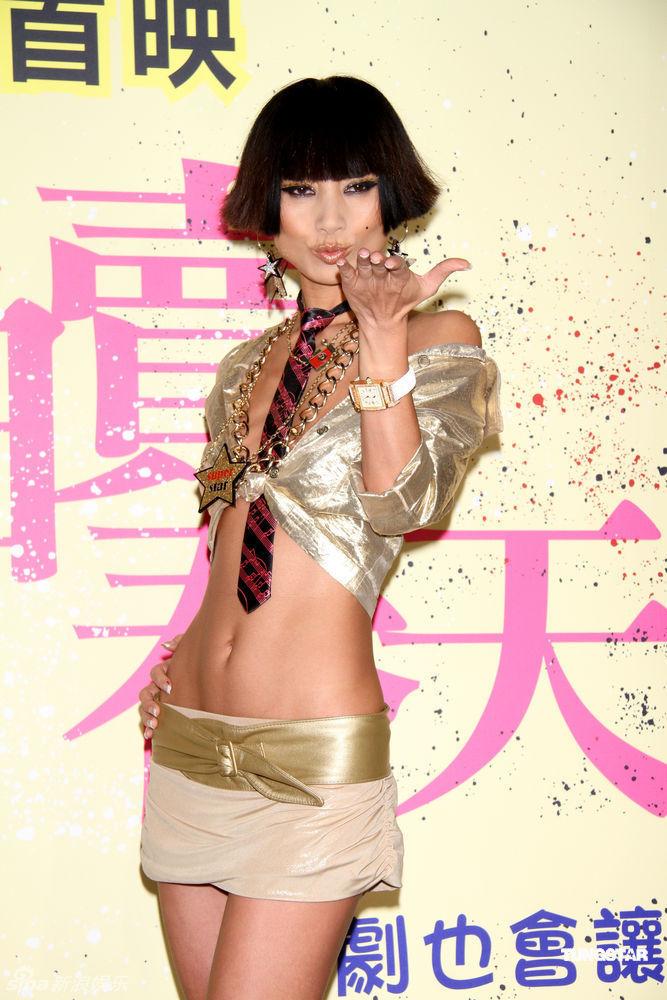 celebrity rehab bai ling. Bai Ling