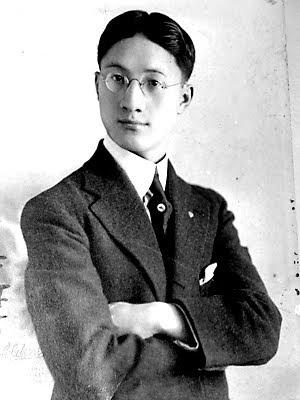 Xu Xhimo