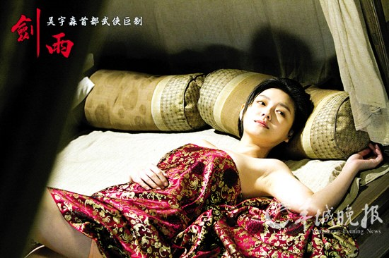 Barbie Hsu Sex Scandal 120