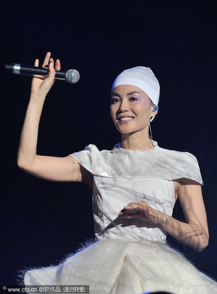 Roast Pork Sliced From A Rusty Cleaver: Faye Wong Concert Photos