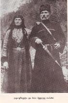 ვაჟა და მისი მეუღლე თამარი