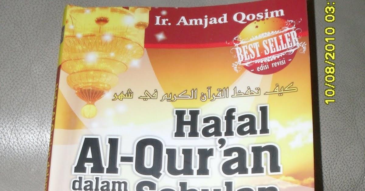 al huffaz Maahad tahfiz darul huffaz (matadahu) merupakan sebuah pusat pendidikan tahfiz yang menjadikan hafazan al quran.