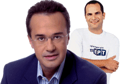 Γιάννης Πολίτης - Κωνσταντίνος Ζούλας