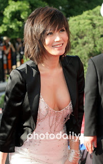 Aktris Cantik Korea Kim Sa Rang Hot Picture ga bugil