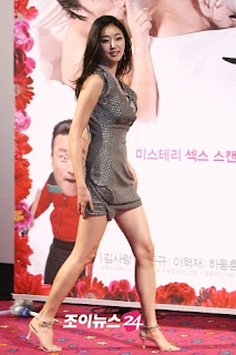 Aktris Cantik Korea Kim Sa Rang seksi hot bugil