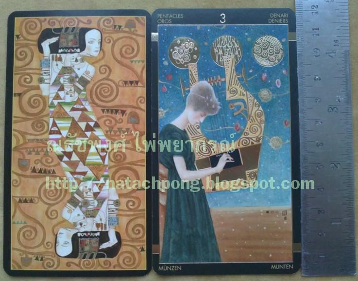 ไพ่ทาโรท์ ชุดทอง ขนาด ไพ่ยิปซี เคลือบทอง Golden Tarot of Klimt Card size Lo Scarabeo