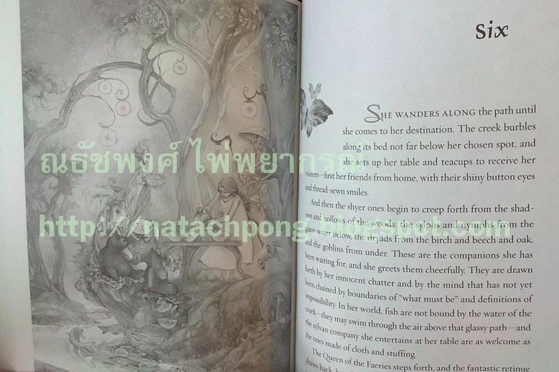 หนังสือ ไพ่ทาโรต์ Minor