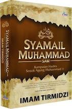 TERJEMAHAN HADIS SYAMAIL MUHAMMADIYAH + Hard Cover (RM35 Sahaja)