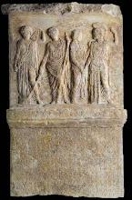 Αρχαιολογικο Μουσειο Ελευσινας (Γεφυρωση των Ρειτων)