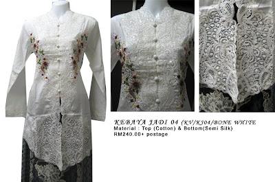 Size S,S and M: RM240 + P&P - KJ04 Kebaya Jadi Bone White