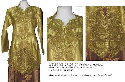 Size L: RM240 + P&P - KJ07 Kebaya Jadi Gold