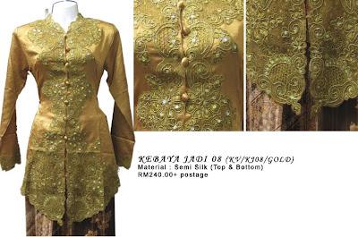 Size M: RM240 + P&P - KJ08 Kebaya Jadi Gold