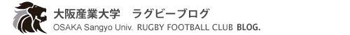 大阪産業大学ラグビーブログ