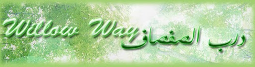 Willow Way .   .   .   .   .  .   .  .  . درب الصفصـــاف