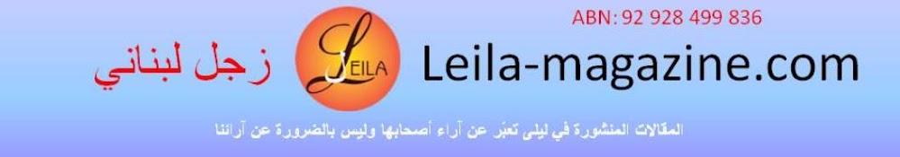 زجل لبناني
