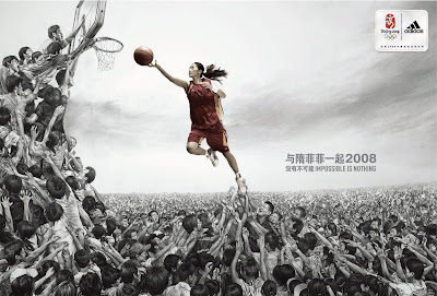 Site Blogspot  Basketball Wallpapers on This A Beijing Olympic 2008 Free Wallpaper For Your Pc Desktop