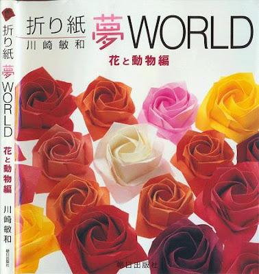Книга схемы оригами мир мечты цветы
