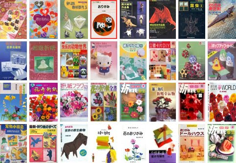 Японские книги оригами