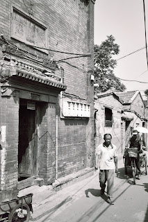 Ancient Brothel in Beijing Hutongs