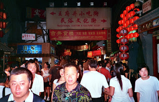 A busy alley off of Wang Fu Jing Street