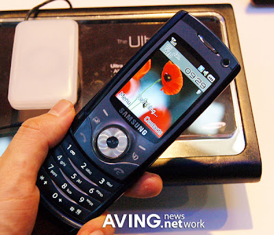 Ultra Edition II 12.1 HSDPA phone U700