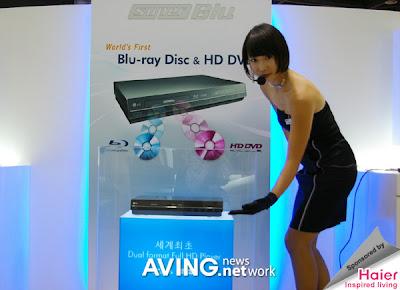 Blu-ray/HD DVD