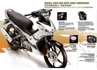 Yamaha Rx   Speed Parts Catalogue
