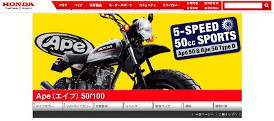 Honda Ape Type D 50cc