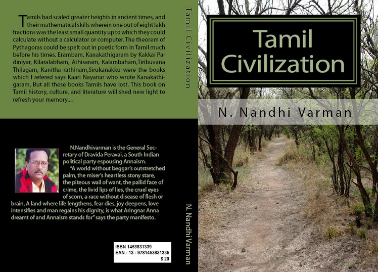Tamil Civilization
