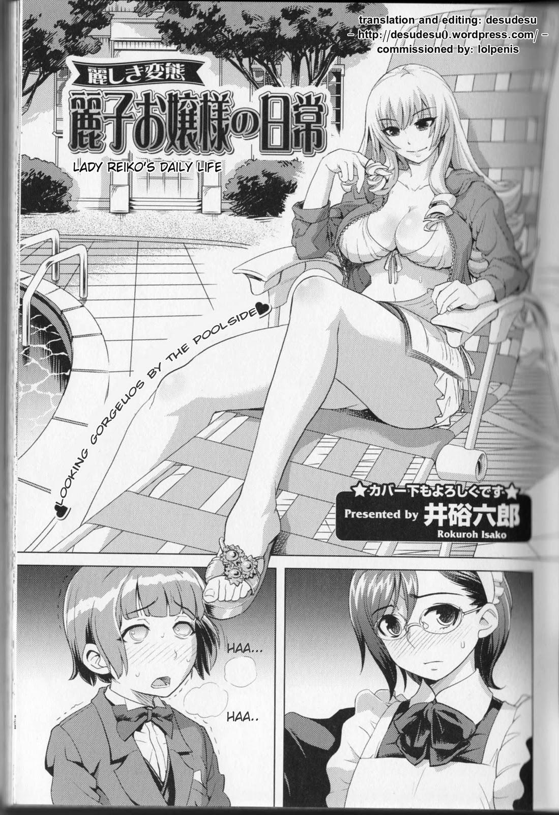 lady%2Breikos%2Bdaily%2Blife%2B00 16 girl non nude