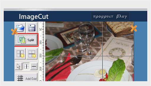 Image Cut