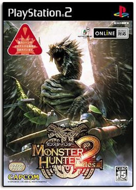 monster hunter g ps2 iso english