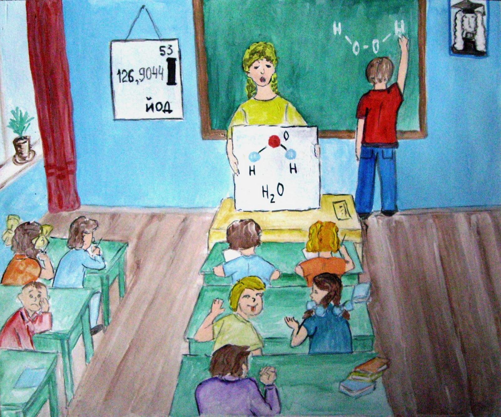 скачать картинки на тему школа