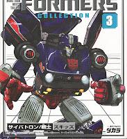 Reissue Skids Transformer