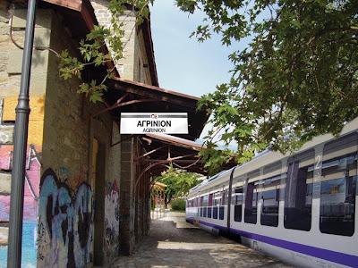 """""""Τρέχει"""" το θέμα του τρένου Κρυονέρι-Αγρίνιο"""