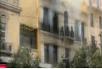 Αιτωλοακαρνάνας ανάμεσα στα θύματα στη Marfin