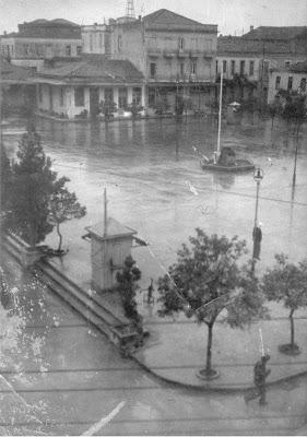 14 Απρίλη 1944…