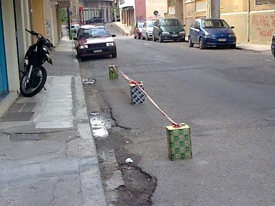 Απαγορεύεται το παρκάρισμα…