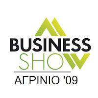2ο business show Αιτωλοακαρνανιας 2009