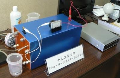 Электромобиль на воде Genepax