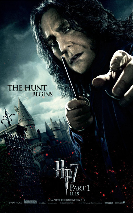 harry potter and the deathly hallows part 1 2010 movie poster. See below movie poster of