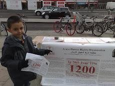 وقفة تضامنية مع اسر شهداء ابوسليم بغرب لندن 11ديسمبر 2010